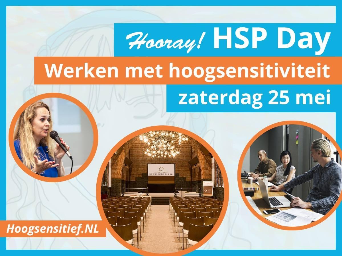 HSP Day 2018 door Hoogsensitief.nl