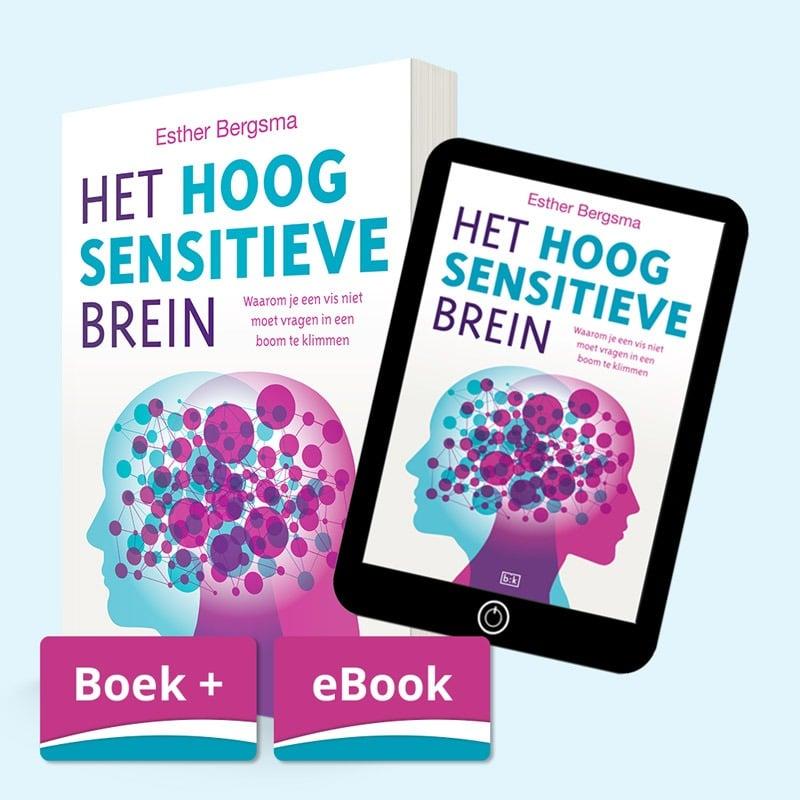 Het Hoogsensitieve Brein eBook + Boek